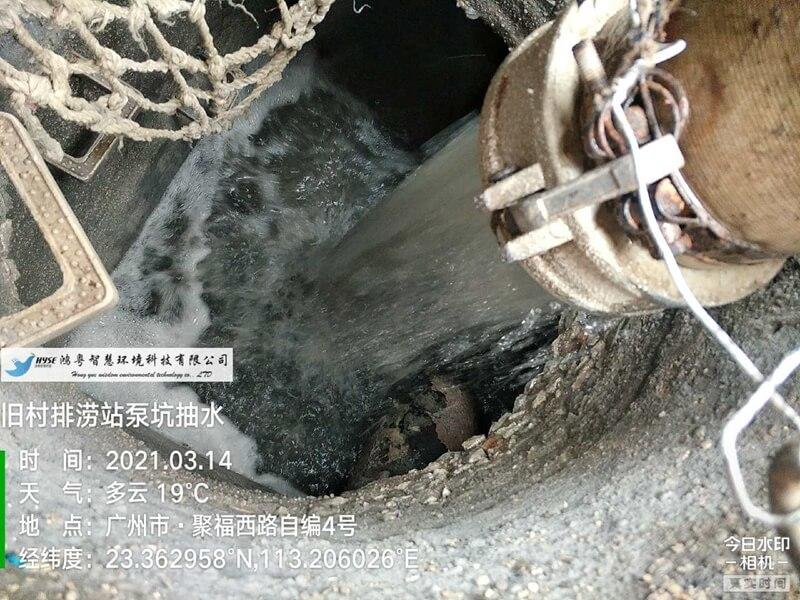 旧村排涝站泵坑抽水-聚福西路